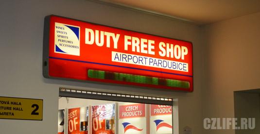 Tax Free в Пардубице