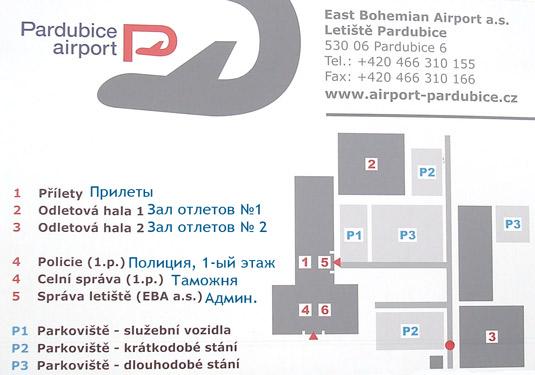 Схема аэропорта Пардубице
