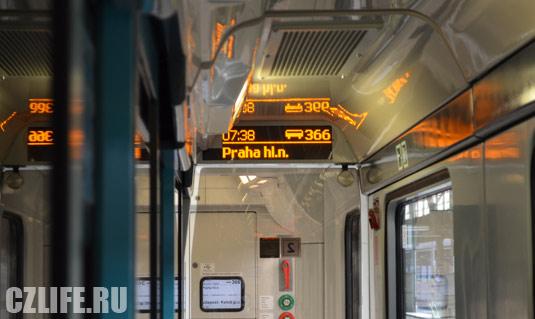 Поезд Прага-Париж