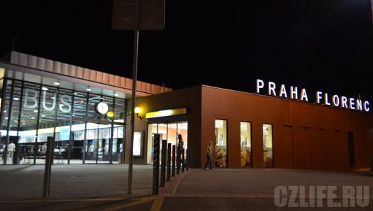 Автобусный вокзал в Праге - Florenc