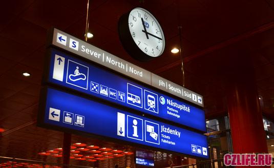 Как ориентироваться на вокзале в Праге