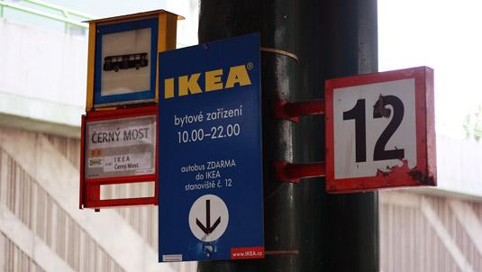 Автобусная остановке Икеа
