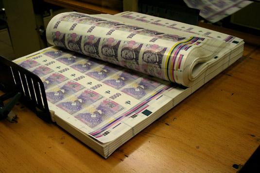 Деньги Чехиии