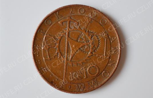 10 чешских крон 2000 год - юбилейная