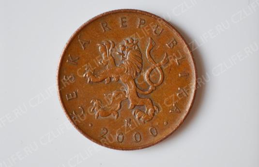 10 чешских крон - юбилейная