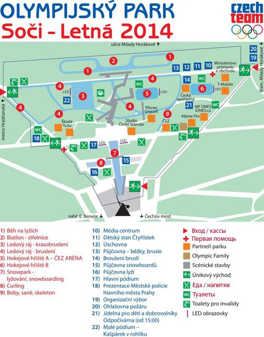 План Олимпийского парка в Праге