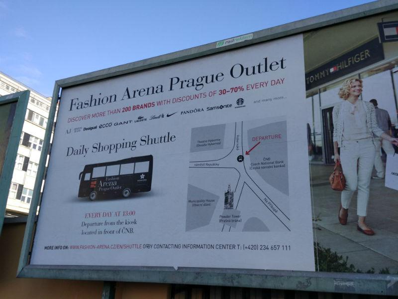 Как доехать до Fashion arena