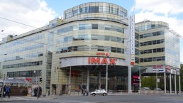 Торговый центр Flora