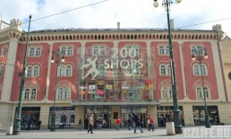 Торговый центр Palladium, Прага