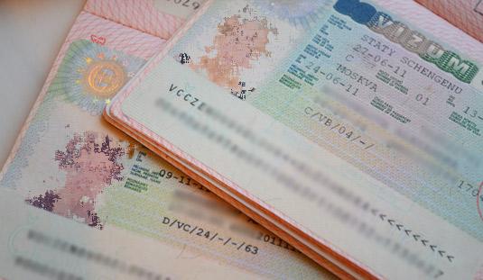 Коды чешских виз