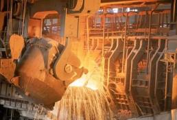 Металлургическая промышленность Чехии