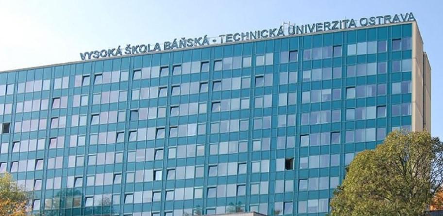 Университет в городе Острава